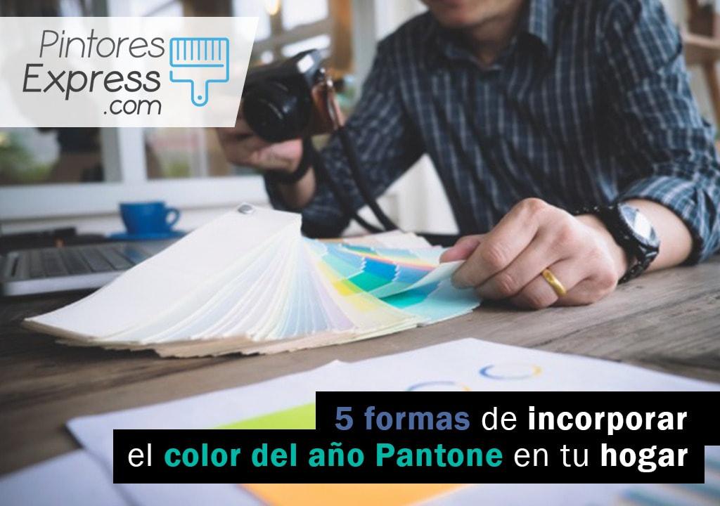 5 formas de incorporar el color del año Pantone en tu hogar