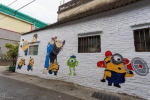 Decoración de dibujos animados en un pueblo de Taiwán