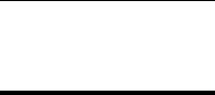 logotipo blanco pintoresexpress